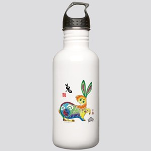 Moongate Year of the Rabbit Stainless Water Bottle