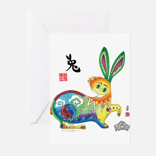 Moongate Year of the Rabbit Greeting Cards (Pk of
