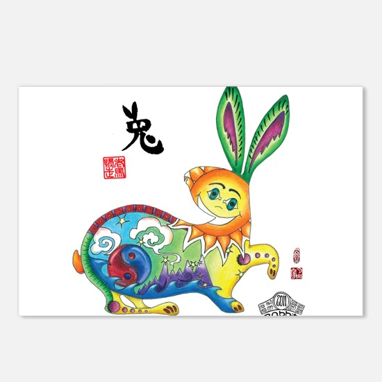 Moongate Year of the Rabbit Postcards (Package of