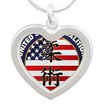 USCJO Logo Necklaces