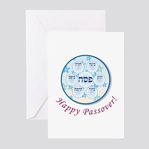 Passover Dish Greeting Cards (Pk of 10)