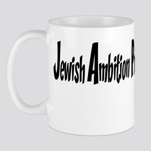Jewish Ambition Princess Mug