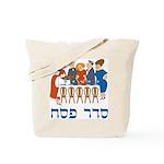 Seder Pesach Tote Bag