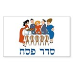 Seder Pesach Rectangle Sticker