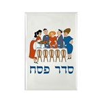 Seder Pesach Rectangle Magnet (10 pack)