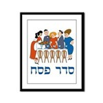 Seder Pesach Framed Panel Print