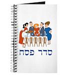Seder Pesach Journal