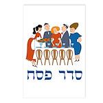 Seder Pesach Postcards (Package of 8)