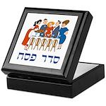 Seder Pesach Keepsake Box