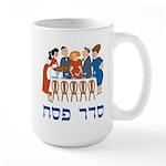 Seder Pesach Large Mug