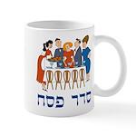 Seder Pesach Mug