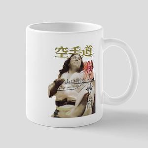 Signed Gogen Mug