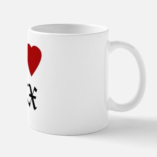 Hella Love Tyler Mug