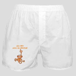 Wacky Man Boxer Shorts