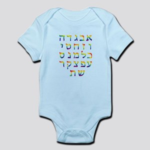 Hebrew Alef bet Alphabet Infant Bodysuit