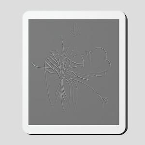 Visitation (Embossed) Mousepad