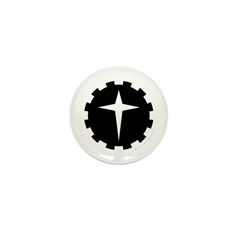 Northern Army Mini Button (100 pack)