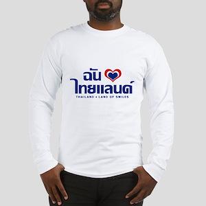 I Love (Heart) Thailand Long Sleeve T-Shirt