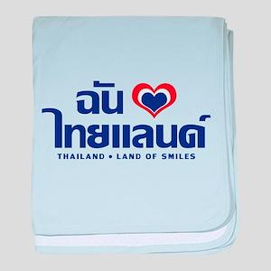 I Love (Heart) Thailand baby blanket