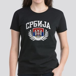 Serbia Women's Dark T-Shirt