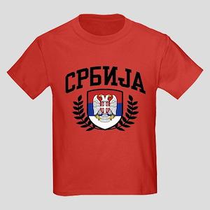 Serbia Kids Dark T-Shirt
