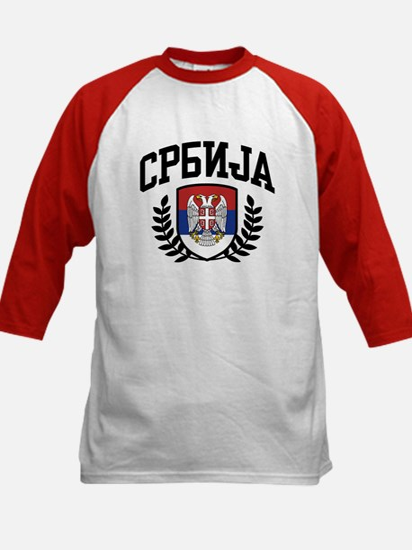 Serbia Kids Baseball Jersey