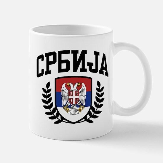 Serbia Mug