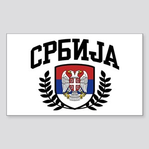 Serbia Sticker (Rectangle)
