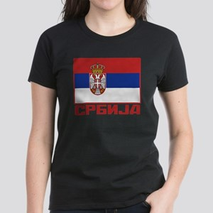 Flag of Serbia Women's Dark T-Shirt