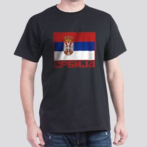 Flag of Serbia Dark T-Shirt