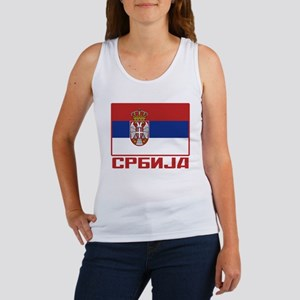 Flag of Serbia Women's Tank Top