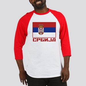 Flag of Serbia Baseball Jersey