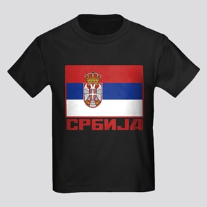 Flag of Serbia Kids Dark T-Shirt