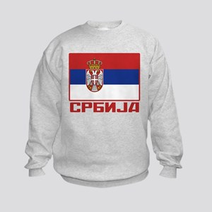 Flag of Serbia Kids Sweatshirt
