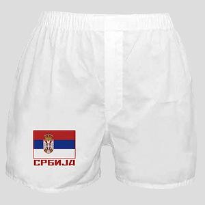 Flag of Serbia Boxer Shorts