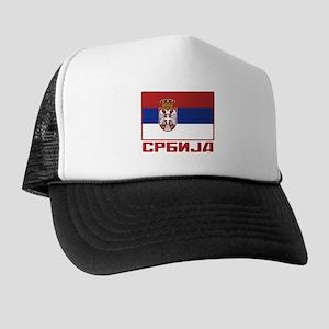 Flag of Serbia Trucker Hat
