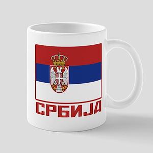 Flag of Serbia Mug