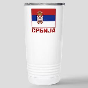 Flag of Serbia Stainless Steel Travel Mug