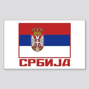 Flag of Serbia Sticker (Rectangle)