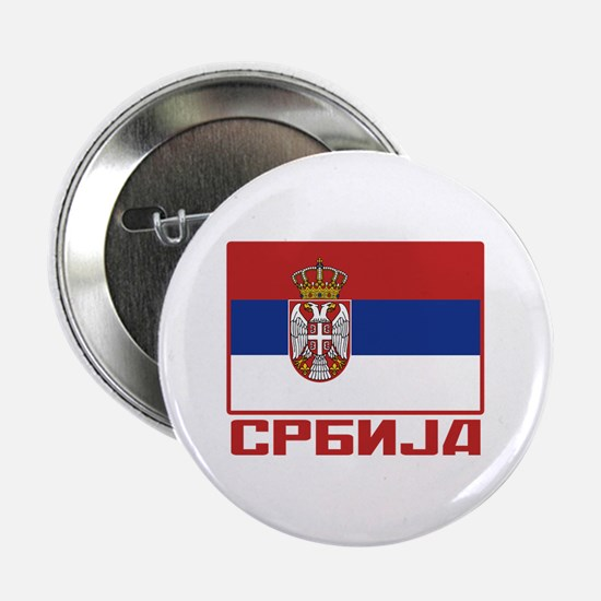 """Flag of Serbia 2.25"""" Button"""