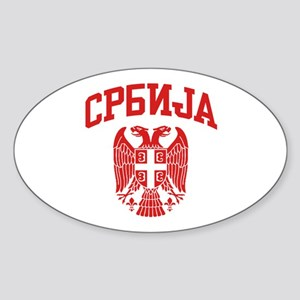 Serbia Sticker (Oval)