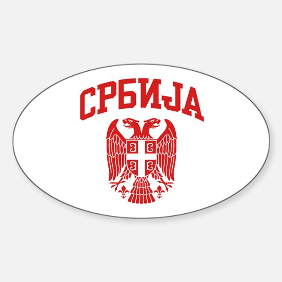 Serbia Sticker (Oval)