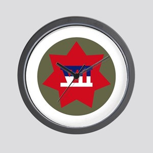 VII Corps Wall Clock