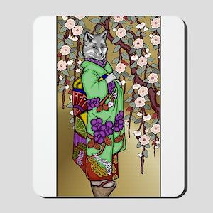The Fox Maiden (Kitsune) Mousepad