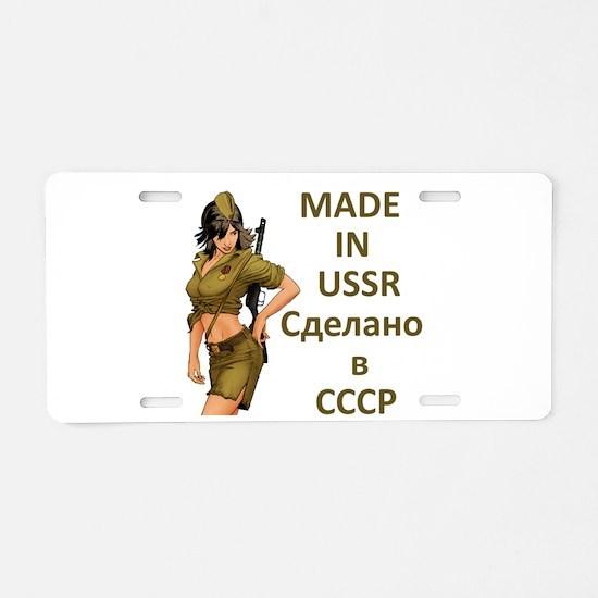 Cute Russia Aluminum License Plate