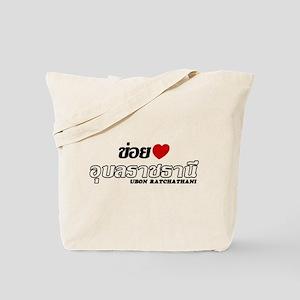 I Love (Heart) Ubon Ratchathani, Thailand Tote Bag