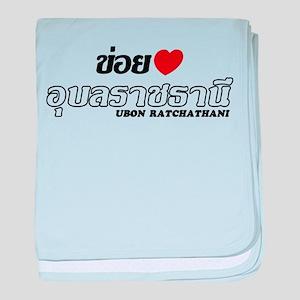 I Love (Heart) Ubon Ratchathani, Thailand baby bla