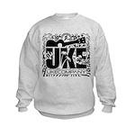 Uke Company HI Kids Sweatshirt