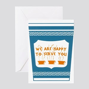"NYC ""Blue Cup"" Greeting Card"