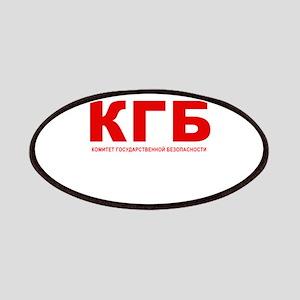KGB Patches